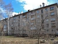 Пермь, улица Баумана, дом 9А. многоквартирный дом