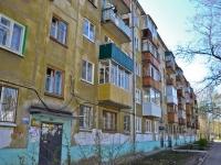 Пермь, Баумана ул, дом 21
