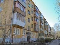 Пермь, улица Баумана, дом 21А. многоквартирный дом
