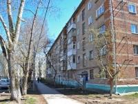 Пермь, Баумана ул, дом 19