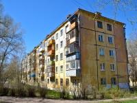 Пермь, улица Баумана, дом 21Б. многоквартирный дом