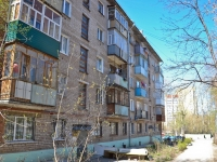 Пермь, Баумана ул, дом 25
