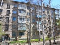 Пермь, Баумана ул, дом 29