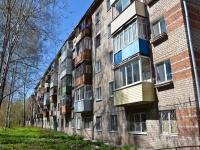 Пермь, Баумана ул, дом 31