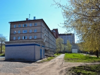 Пермь, Баумана ул, дом 15