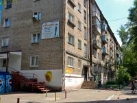 Пермь, улица Кавалерийская, дом 2. многоквартирный дом