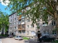 Пермь, улица Кавалерийская, дом 5. многоквартирный дом