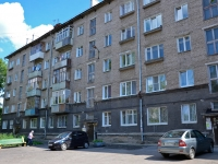 Perm, Kavaleriyskaya st, house 6. Apartment house