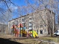 Пермь, улица Кавалерийская, дом 17. многоквартирный дом