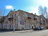Пермь, улица Кавалерийская, дом 13. многоквартирный дом