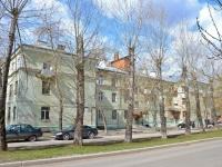 Пермь, улица Кавалерийская, дом 18. многоквартирный дом