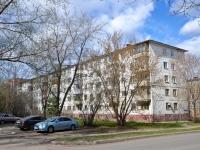 Пермь, улица Кавалерийская, дом 24. многоквартирный дом