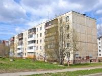 Пермь, улица Кавалерийская, дом 26. многоквартирный дом