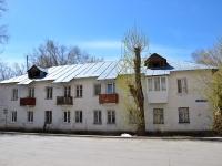 Пермь, улица Кавалерийская, дом 30. многоквартирный дом