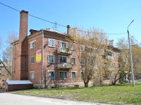 Пермь, улица Кавалерийская, дом 51. многоквартирный дом