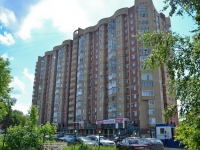 Perm, Sovetskoy Armii st, house 6. Apartment house