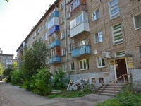 Perm, Sovetskoy Armii st, house 7. Apartment house