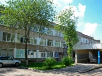 Perm, Sovetskoy Armii st, house 10. polyclinic