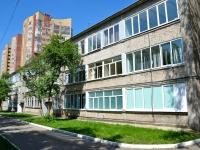 彼尔姆市, Sovetskoy Armii st, 房屋 10. 门诊部