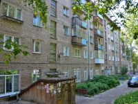 Perm, Sovetskoy Armii st, house 11. Apartment house