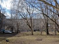 Пермь, Советской Армии ул, дом 19