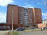 Пермь, Советской Армии ул, дом 23
