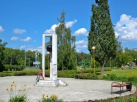 Perm, memorial