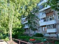 Пермь, Льва Толстого ул, дом 17