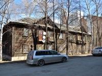 Пермь, Льва Толстого ул, дом 46