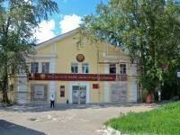 Пермь, улица Танкистов, дом 20. многоквартирный дом