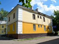 Perm, Tankistov st, house 20. Apartment house