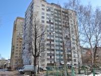 Пермь, улица Танкистов, дом 6. многоквартирный дом