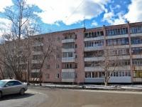 Пермь, улица Танкистов, дом 8. многоквартирный дом