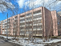 Пермь, улица Танкистов, дом 10. многоквартирный дом