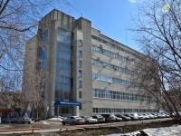 Пермь, улица Танкистов, дом 11. офисное здание