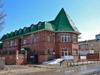 Пермь, улица Танкистов, дом 25. офисное здание