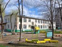 Пермь, улица Танкистов, дом 31. детский сад №12