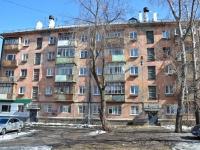 Пермь, улица Танкистов, дом 34. многоквартирный дом