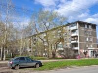 Пермь, улица Танкистов, дом 33. многоквартирный дом