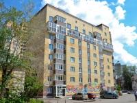 Пермь, улица Снайперов, дом 1А. многоквартирный дом
