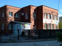 Пермь, улица Снайперов, дом 5. детский сад