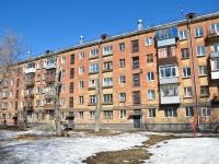 Пермь, улица Снайперов, дом 8. многоквартирный дом