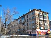 Пермь, улица Снайперов, дом 9. многоквартирный дом