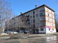 Пермь, улица Снайперов, дом 15. многоквартирный дом