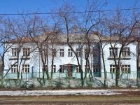 Пермь, улица Снайперов, дом 17. детский сад №210