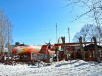 Пермь, улица Снайперов. памятник Самолет Ан-24