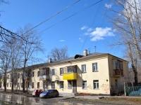 Пермь, улица Снайперов, дом 19. многоквартирный дом