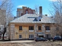 Пермь, улица Снайперов, дом 6. многоквартирный дом