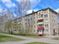 Пермь, улица Снайперов, дом 20. многоквартирный дом