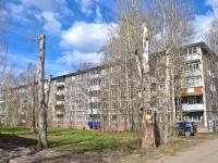 Пермь, улица Снайперов, дом 16. многоквартирный дом